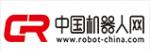 中国机器人网